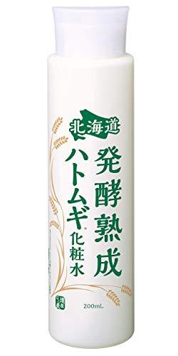 消えたナチュリエ ハトムギ化粧水(令和元年 [2019年])