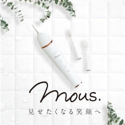 ラクして超音波電動歯ブラシ【オーラルミナスORALUMINAUS】