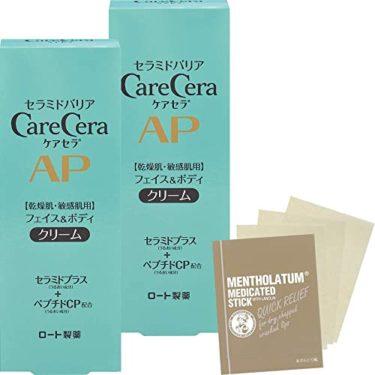 めくるめくケアセラ(CareCera) APフェイス&ボディクリーム 2個+おまけつき セット