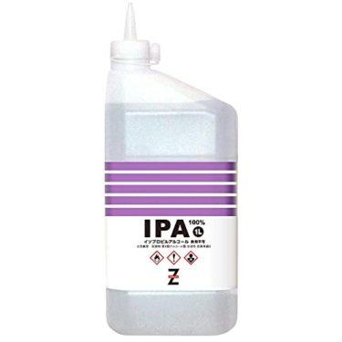 わたしのNEXTブレイクはガレージ・ゼロ IPA 純度99.9%以上 1L イソプロピルアルコール 2-プロパノール イソプロパノール GZ901で決まり!!