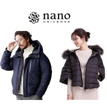 【最大70%OFF】ナノ・ユニバース 秋冬メンズ/レディスファッション塾